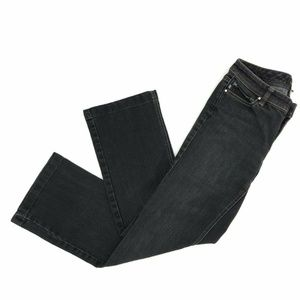 White House Black Market WHBM Love Life Jean Sz 4S